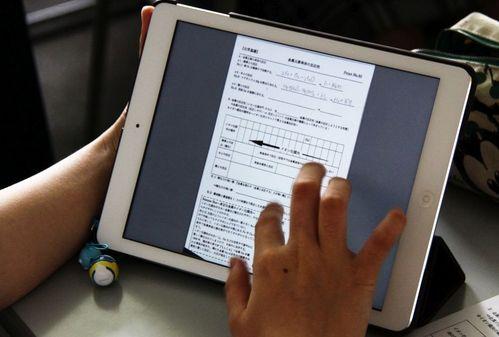 文科省 デジタル教科書 2020年 保護者負担 導入 賛否両論に関連した画像-01