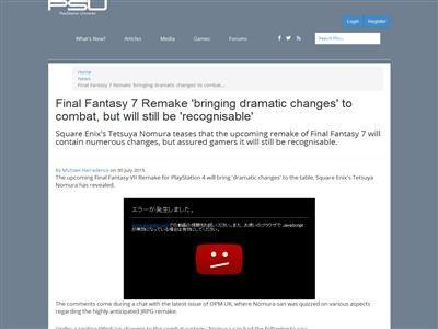 ファイナルファンタジー FF ファイナルファンタジー7 FF7 リメイク 野村哲也に関連した画像-02