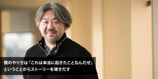 東京五輪 オリンピック 式典 電通 菅野薫 パワハラ 懲戒処分 辞任に関連した画像-01