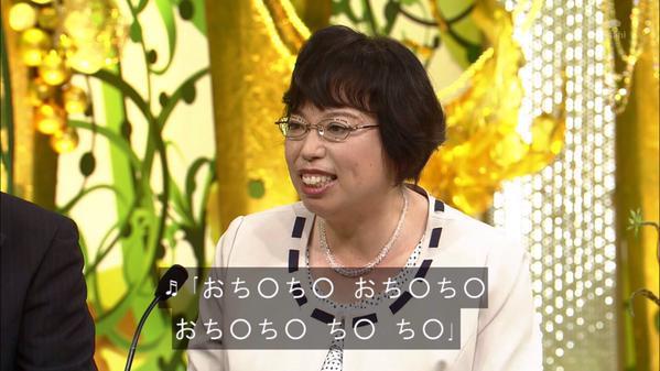 放送事故 新婚さんいらっしゃい 狂気 下ネタ お茶の間 ネット民に関連した画像-04