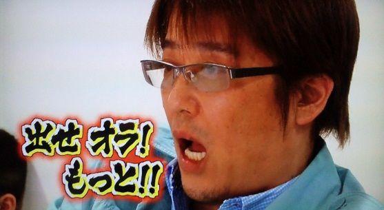 坂上忍 マネージャーに関連した画像-01