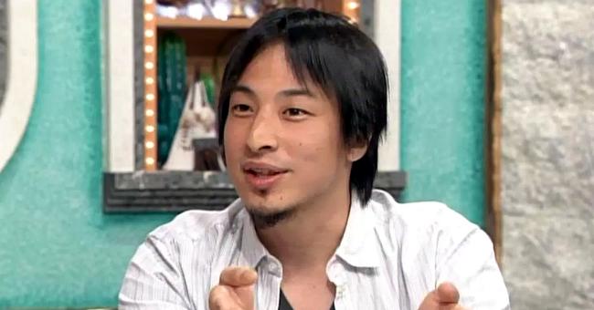 ひろゆき氏「ウーマン村本さん好き!彼は勉強家で知的好奇心が強い」「ネトウヨが喜ばないことを言ったから叩かれてるだけ」