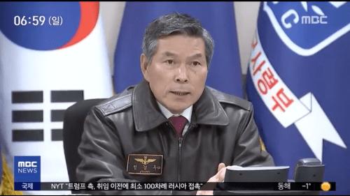 韓国 国防省 警告射撃 兵器稼働 自衛隊 哨戒機に関連した画像-03