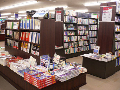 Amazon 町 書店 85% 経営悪化 電子書籍 に関連した画像-01