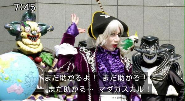 ゴー☆ジャスに関連した画像-04