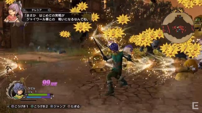 ドラゴンクエストヒーローズ2 双子の王と予言の終わり PS4 PS3 PSVitaに関連した画像-12