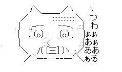竹田製菓 麦ふぁ ありがとうに関連した画像-01