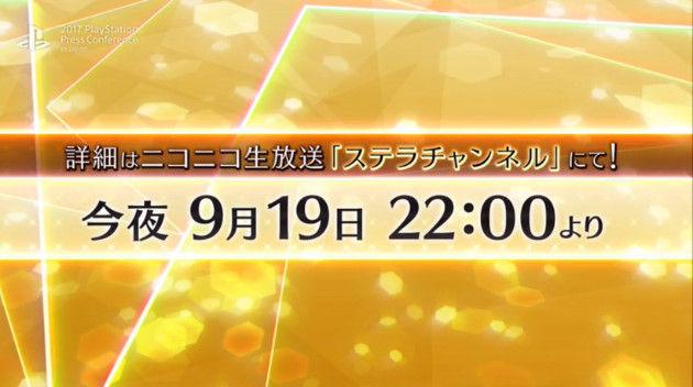 アイドルマスター ステラステージ PS4 最新作に関連した画像-09
