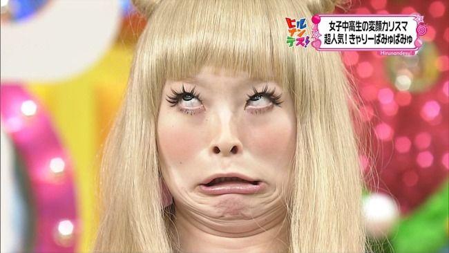 きゃりーぱみゅぱみゅ 3DSに関連した画像-01