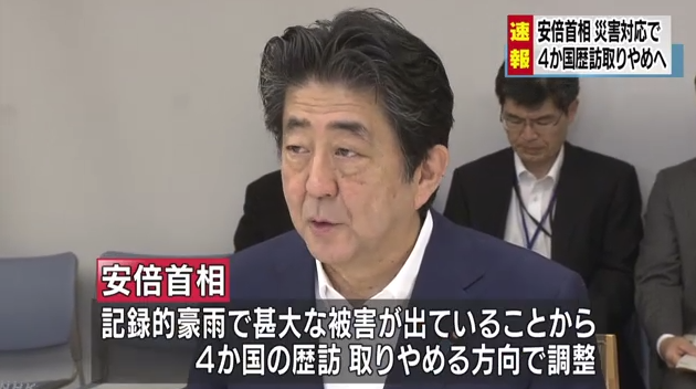 左翼 ツイッター 西日本豪雨 安倍総理 自衛隊 クーラー デマに関連した画像-01