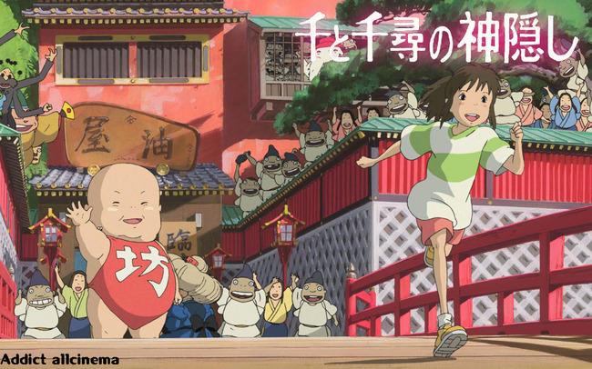 sentochihironokamikakushi_05