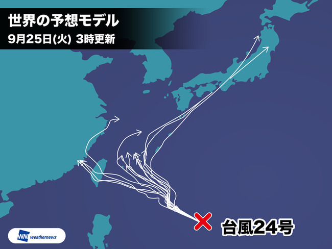 台風 チャーミー 天気予報に関連した画像-03