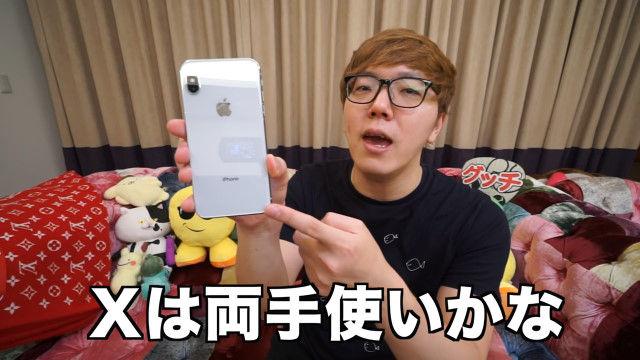 ヒカキンiPhone8に関連した画像-29