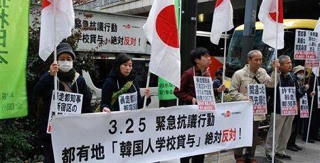 舛添知事 韓国人学校 支持者 反対 政治 9割に関連した画像-01