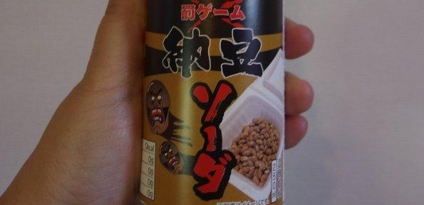納豆 サイダー おっさんの汗の味に関連した画像-01