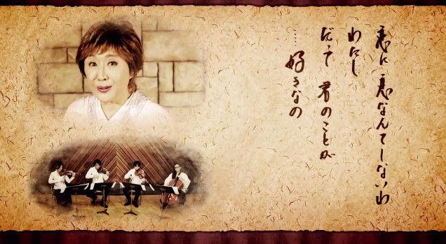 小林幸子 メルト 10周年 歌ってみた 投稿時間に関連した画像-06