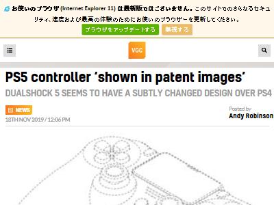 PS5 コントローラー 特許 ソニーに関連した画像-02