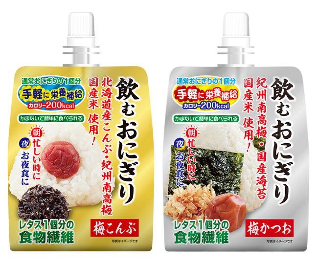 飲むおにぎり 味 発売 非常食 保存食に関連した画像-03