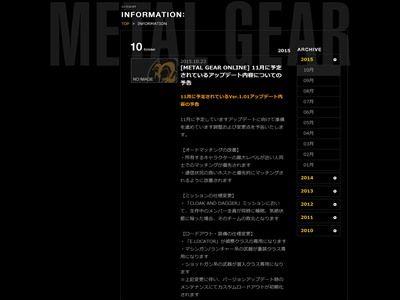 メタルギアオンライン MGO 調整 CQCに関連した画像-01