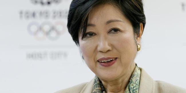 小池百合子 都知事 東京五輪 オリンピック 費用 個人の資産に関連した画像-01