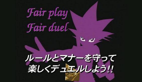 遊戯王 大会 対戦 ブチギレ 負けでいいですに関連した画像-01