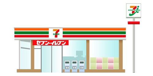 セブンイレブン 2万店突破 小売 国内初 コンビニに関連した画像-01