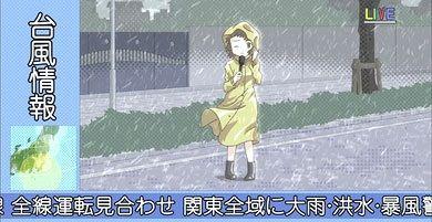NHK 台風 中継 変質者に関連した画像-01