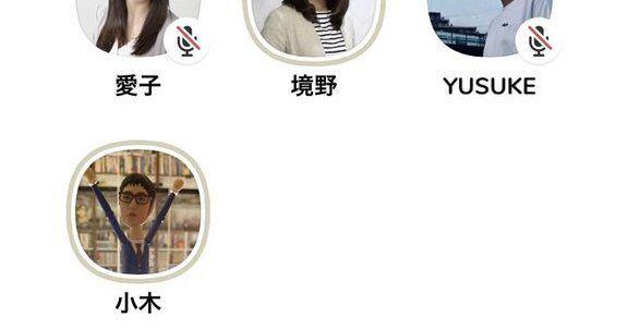 おぎやはぎ  小木博明 フェミニスト Clubhouse 心理的虐待 口論に関連した画像-01