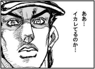 NHK追い返す格好に関連した画像-01