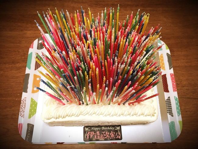 伊達政宗 ロウソク 本数 450本 火 誕生日 生誕に関連した画像-03
