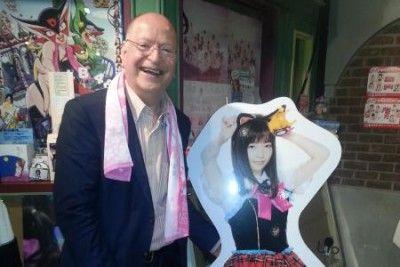 ベルギー 政治家 AKB48に関連した画像-01