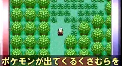 ポケモン ポケットモンスター いあいぎり 木 草むら 使い道に関連した画像-04