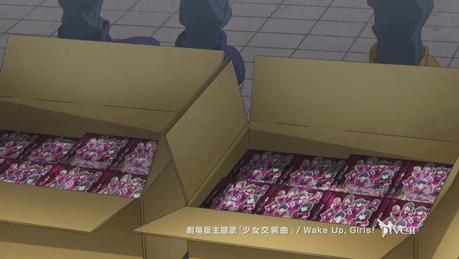 山本寛 ヤマカン WUG Wake Up, Girls! 劇場版に関連した画像-12
