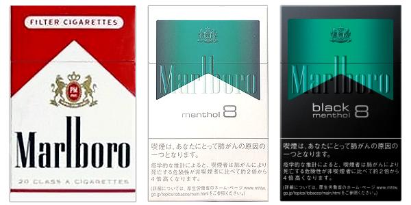 『マールボロ』や『LARK』などの紙巻たばこ、日本から撤退へ