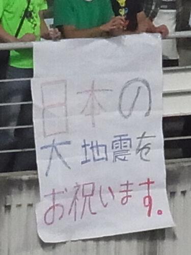 K国 文字コラ