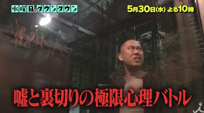 水曜日のダウンタウン ジョジョの奇妙な冒険 第4部 鉄塔に関連した画像-01