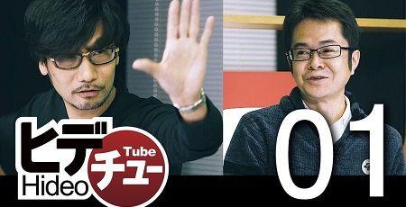 小島秀夫 ヒデチュー コジプロ 小島監督に関連した画像-01