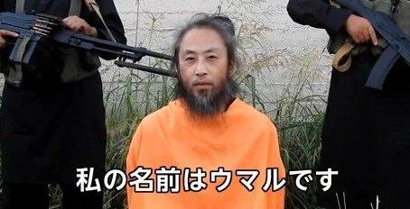 安田純平さんがパスポートを発行しない国を提訴!!→ネットの声「だってまた人質になるでしょ?」