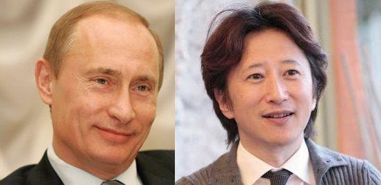 プーチン 荒木飛呂彦に関連した画像-01