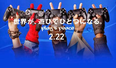 PS4 ブラックフライデー 売り切れに関連した画像-01