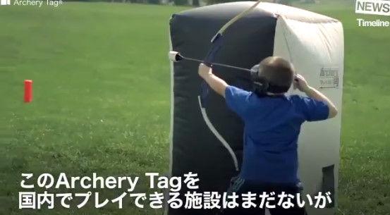 アーチェリーハント サバゲー 弓矢 東京 日本 東京タワーに関連した画像-11