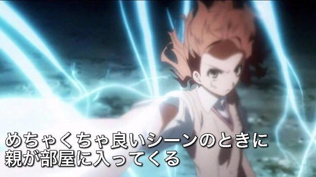 アニメ オタクに関連した画像-02