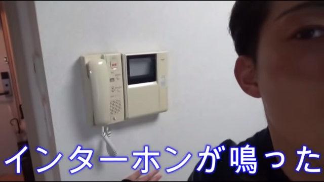 大川隆法 息子 大川宏洋 幸福の科学 職員 自宅 特定 追い込みに関連した画像-02