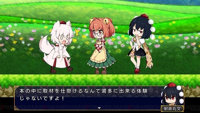 東方 同人ゲームに関連した画像-01