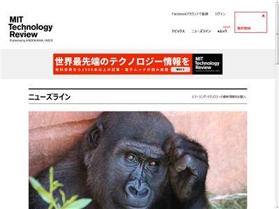 グーグル Google 人工知能 AI ゴリラ 黒人 差別 認識 画像に関連した画像-02