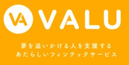 ヒカル VALUに関連した画像-02