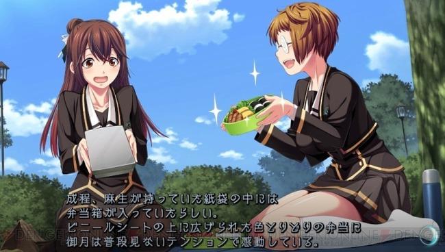 getsueigakuen_04_cs1w1_720x
