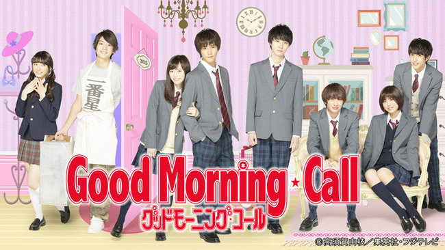 news_header_goodmorning_poster