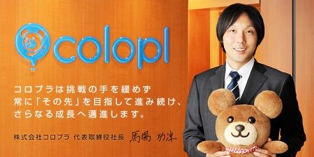 任天堂 コロプラ 訴訟 求人 対応に関連した画像-01