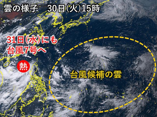 台風 ラッシュ 南シナ海 7号発生 に関連した画像-03